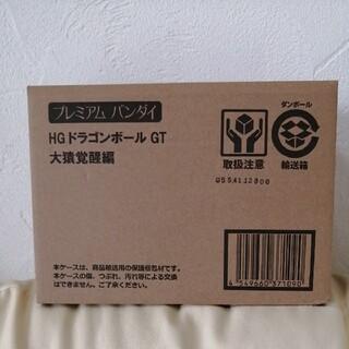 ドラゴンボール - HG ドラゴンボールGT 大猿覚醒編 国内正規品