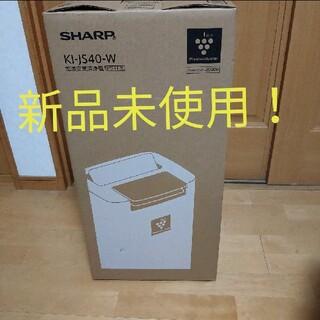 SHARP - SHARP シャープ 加湿空気清浄機 KI-JS40W  プラズマクラスター