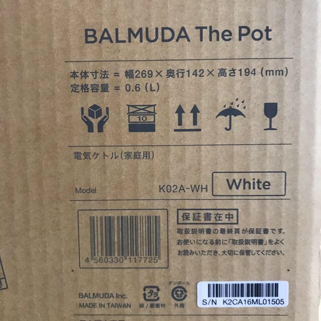 BALMUDA(バルミューダ)のバルミューダ ザポット balmuda the pot 1回のみ使用 スマホ/家電/カメラの生活家電(電気ケトル)の商品写真