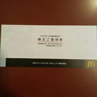 マクドナルド - マクドナルド株主優待券 No.60/60