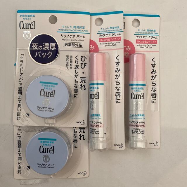 Curel(キュレル)のCurel リップケアバーム リップケアクリーム くすみ補正 2+2セット コスメ/美容のスキンケア/基礎化粧品(リップケア/リップクリーム)の商品写真