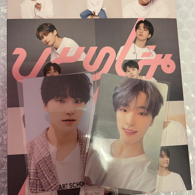 SEVENTEEN(セブンティーン)のSEVENTEEN ひとりじゃない CARAT盤 ディノ エンタメ/ホビーのCD(K-POP/アジア)の商品写真