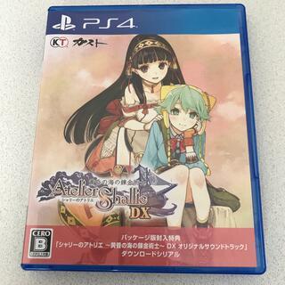 PlayStation4 - シャリーのアトリエ ~黄昏の海の錬金術士~ DX PS4
