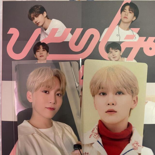 SEVENTEEN(セブンティーン)のSEVENTEEN ひとりじゃない CARAT盤 ズングァン エンタメ/ホビーのCD(K-POP/アジア)の商品写真