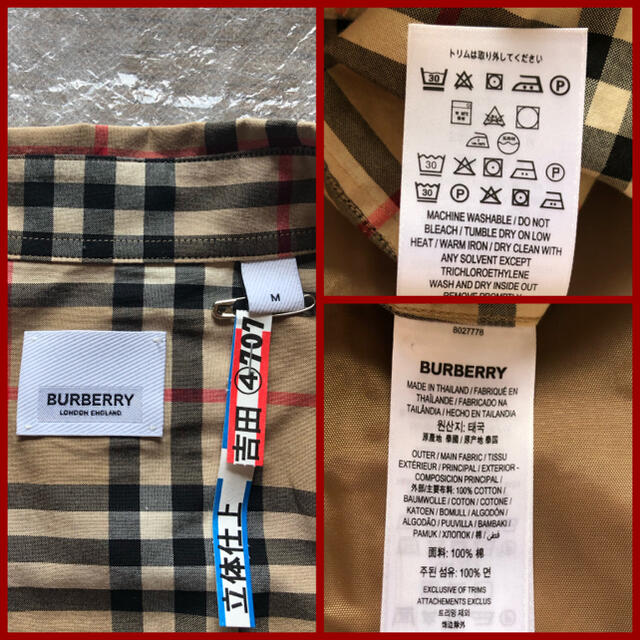 BURBERRY(バーバリー)の★ぽっくん様 専用★ メンズのトップス(シャツ)の商品写真
