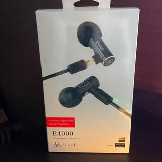 オーディオテクニカ(audio-technica)のFINAL AUDIO E4000 箱のみ(ヘッドフォン/イヤフォン)