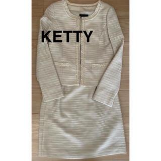 ketty - 【新品】ケティ  KETTY スーツ