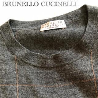 BRUNELLO CUCINELLI - ブルネロクチネリ  BRUNELLO CUCINELLI ニット カシミヤシルク