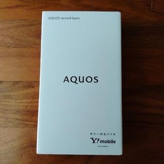 SHARP - AQUOS sense4 basic シルバー simフリー