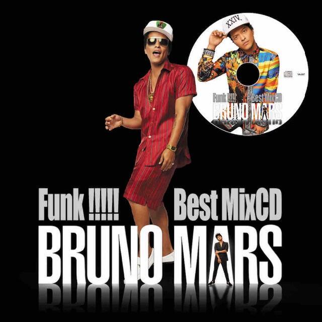 Bruno Mars ブルーノマーズ 豪華23曲 Funk Best MixCD エンタメ/ホビーのCD(ポップス/ロック(洋楽))の商品写真