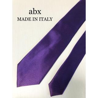 エービーエックス(abx)のabx エービーエックス ネクタイ ビジネス シルク パープル 紫(ネクタイ)