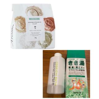 Cosme Kitchen - ★AromaFrance★グリーンイライト他入浴剤おまけセット