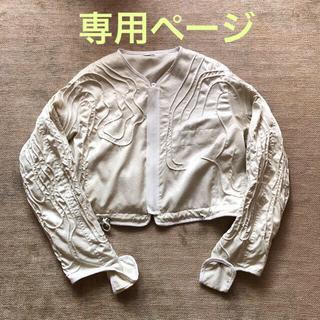 jonnlynx - fumika uchida  フミカウチダ ブルゾン