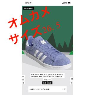 """adidas - サウスパーク × アディダスオリジナルス キャンパス 80S """"タオリー"""