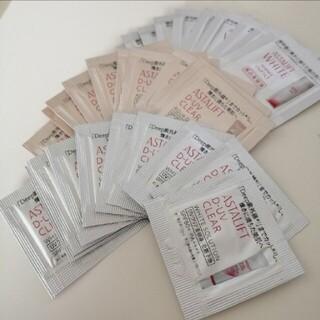 ASTALIFT - アスタリフト☆サンプル 30個