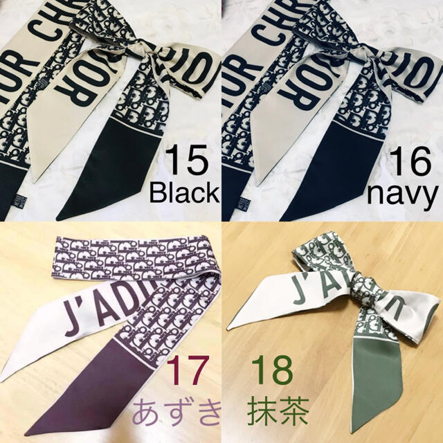 nn様専用❤︎ツイリー2枚❤︎No.16D柄ネイビー レディースのファッション小物(バンダナ/スカーフ)の商品写真