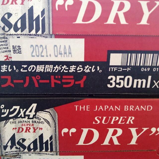 アサヒ(アサヒ)のアサヒスーパードライ350ml× 48缶 食品/飲料/酒の酒(ビール)の商品写真