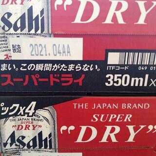 アサヒ - アサヒスーパードライ350ml× 48缶