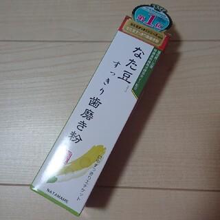 なた豆すっきり歯磨き粉 3箱セット