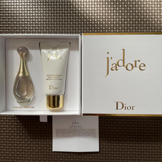 Christian Dior - ジャドールオードゥパル.ボディーミルク セット新品未開封