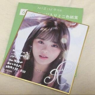 ♥︎ NiziU リオ 色紙 ♥︎(K-POP/アジア)
