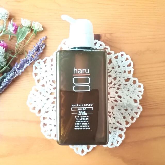 *新品 haru  黒髪スカルプシャンプー  400ml* コスメ/美容のヘアケア/スタイリング(シャンプー)の商品写真