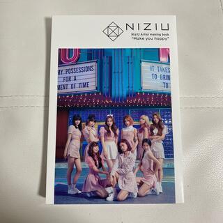 NiziU メイキングブック