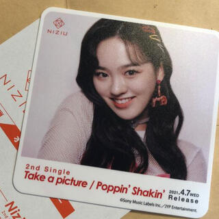♥︎ NiziU リオ コースター ♥︎(K-POP/アジア)