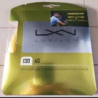 ルキシロン(LUXILON)のルキシロン  4G130(その他)