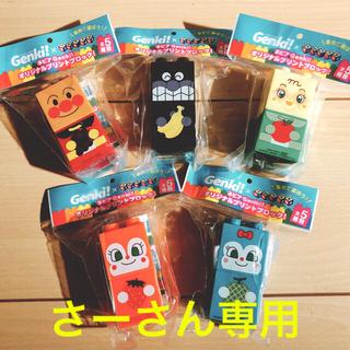 アンパンマン - 【非売品・新品・未開封】アンパンマンブロック5種類セット