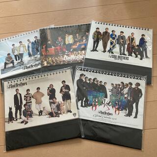 三代目 J Soul Brothers - 三代目 J SOUL BROTHERS 🖤卓上カレンダー セット