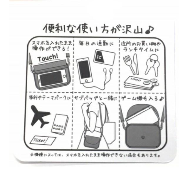 鬼滅の刃 ミニショルダーバッグ  エンタメ/ホビーのおもちゃ/ぬいぐるみ(キャラクターグッズ)の商品写真