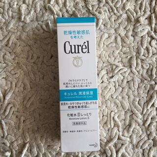 Curel - キュレル 化粧水 II 150ml 新品!
