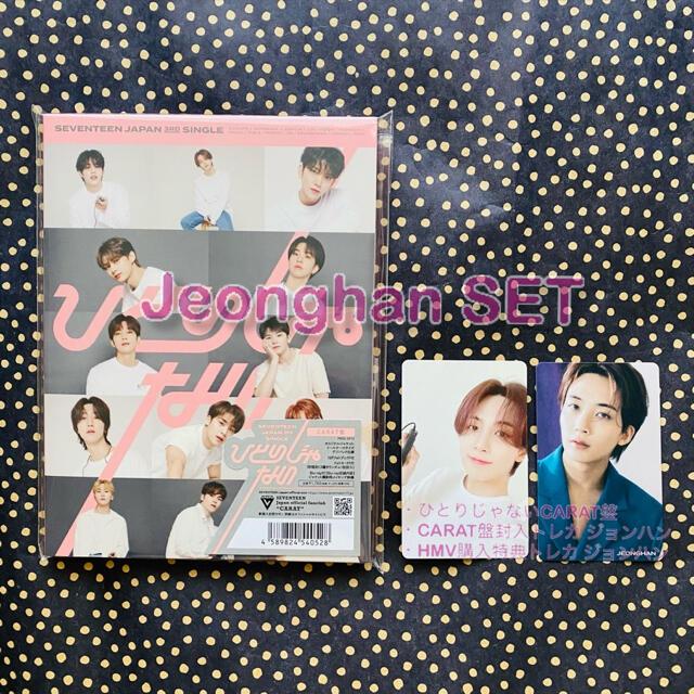 SEVENTEEN(セブンティーン)のひとりじゃない CARAT盤 SEVENTEEN ジョンハン トレカ HMV エンタメ/ホビーのCD(K-POP/アジア)の商品写真