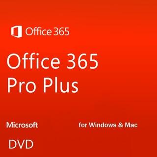Microsoft - Office 365 ProPlus インストールDVD&認証アカウント5台分