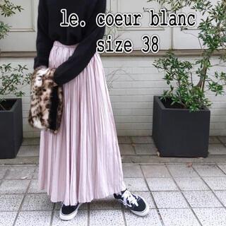 ルクールブラン(le.coeur blanc)の新品タグ付☆ルクールブラン プリーツマキシスカート (ロングスカート)