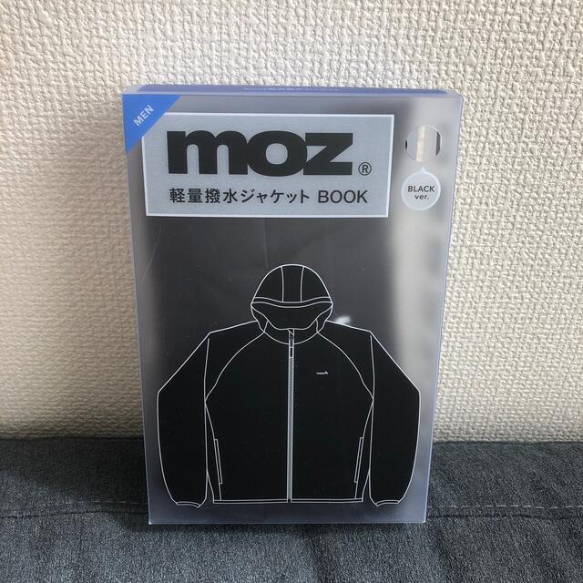 新品!moz 軽量撥水ジャケッ MENブラック メンズのジャケット/アウター(ナイロンジャケット)の商品写真