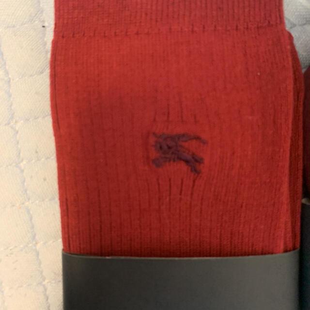 BURBERRY(バーバリー)のバーバリーソックス2足セット レディースのレッグウェア(ソックス)の商品写真