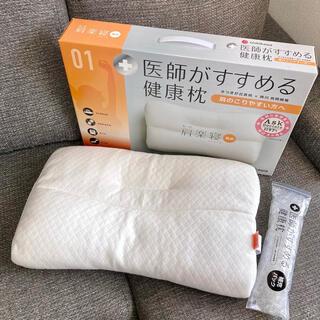 ニシカワ(西川)の東京西川 医師がすすめる健康枕 もっと肩楽寝 低め 洗える 肩こり 首痛 西川枕(枕)