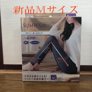 【新品】スリムウォーク スキニー ルームウェア グレー M
