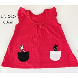 ユニクロ(UNIQLO)のUNIQLO リサとガスパール ワンピース  サイズ 80cm(ワンピース)