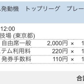 ラグビー トップリーグトーナメント二回戦 クボタ対ヤマハ発動機(その他)