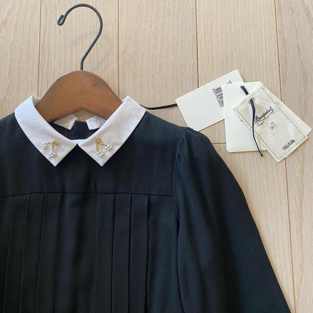 Bonpoint(ボンポワン)の美品 ボンポワン フォーマルワンピース 6A キッズ/ベビー/マタニティのキッズ服女の子用(90cm~)(ワンピース)の商品写真