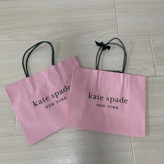 ケイトスペードニューヨーク(kate spade new york)のケイトスペード 紙袋 2枚(ショップ袋)