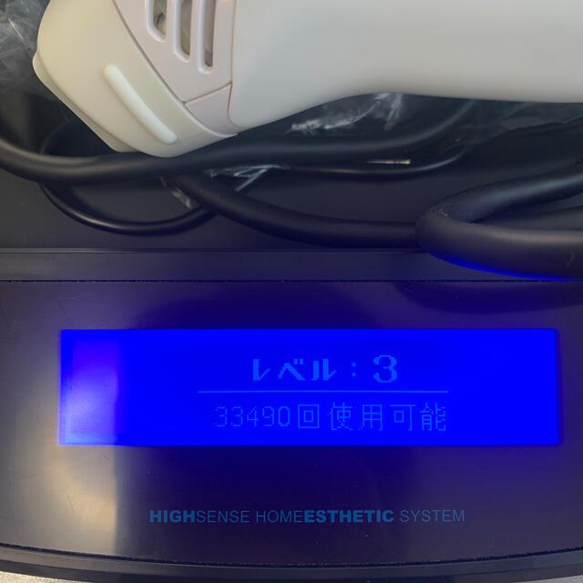 Kaenon(ケーノン)のケノン 脱毛器 7.1 スマホ/家電/カメラの美容/健康(フェイスケア/美顔器)の商品写真