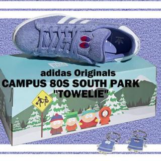 アディダス(adidas)の相場以下!キャンパス 80sサウスパークパーク タオリー(スニーカー)