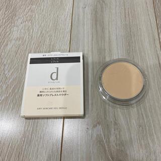 ディープログラム(d program)の資生堂 dプログラム 薬用 エアリースキンケアヴェール (レフィル)  敏感肌用(フェイスパウダー)