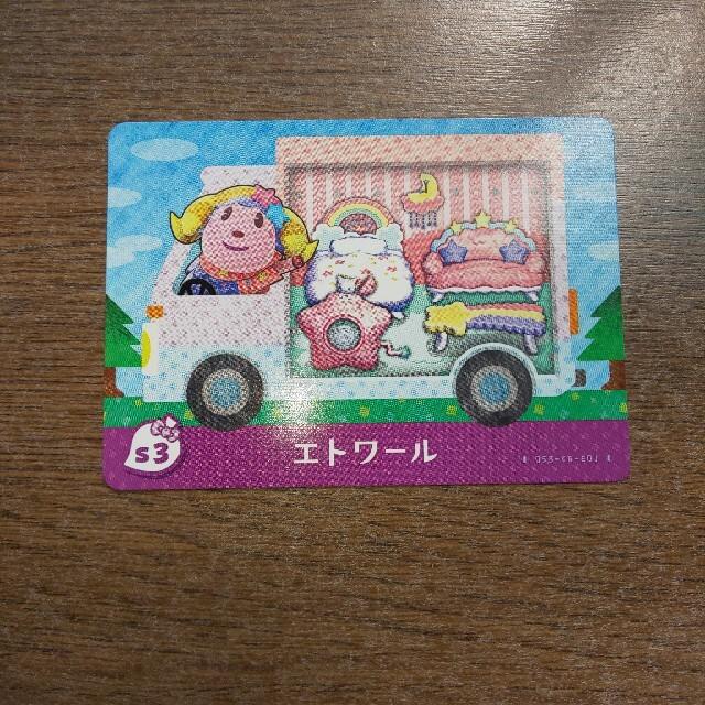 サンリオ(サンリオ)のアミーボカード サンリオ エンタメ/ホビーのアニメグッズ(カード)の商品写真