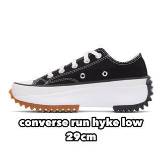 CONVERSE - CONVERSE コンバース run hyke low