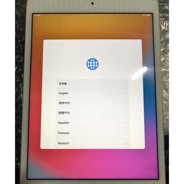 iPad(アイパッド)のiPad mini4 Wi-Fi+Cellular 16GB 本体のみ ジャンク スマホ/家電/カメラのPC/タブレット(タブレット)の商品写真